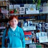 Марія Барщик та її поетичний дар