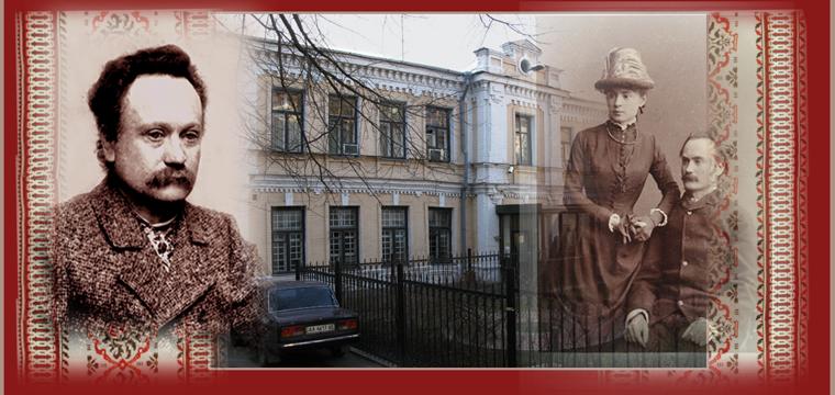 Іван Франко: 160 років від дня народження Каменяра …