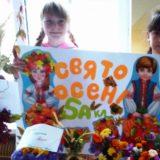 """Виставка-конкурс """"Дари осені – 2017"""" у ЗОШ №3"""