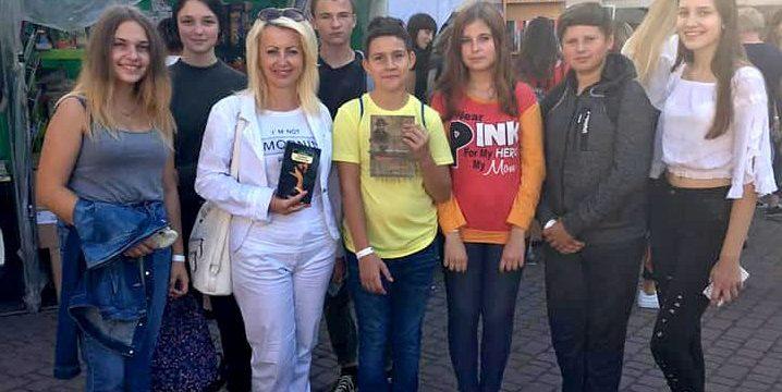 Наші старшокласники на  Міжнародному книжковому Форумі видавців у Львові