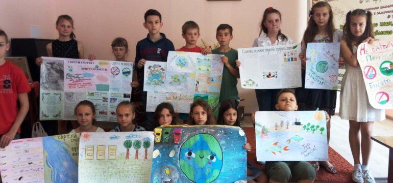 Екологічне звернення до мешканців Борислава