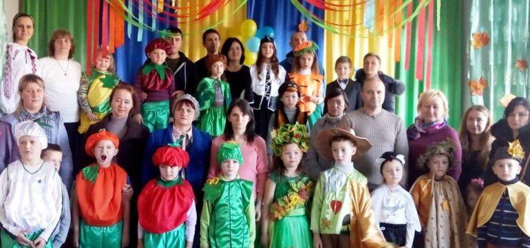 Свято осені у 2-А класі