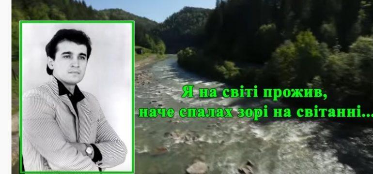 Вечір пам'яті Назарія Яремчука. Школа №3 міста Борислава, 2015 рік