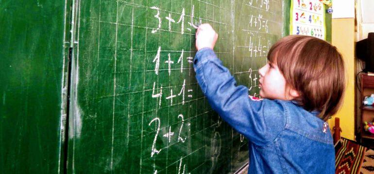 Триває набір дітей віком від 5 років до підготовчої короткотривалої групи при ЗОШ N3.