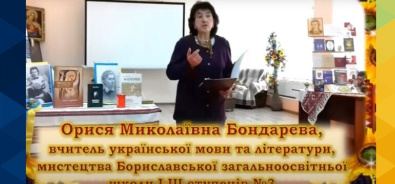 """Літературно-мистецький урок """"Олена Пчілка – Велика Українка, мати геніальної Лесі Українки"""""""