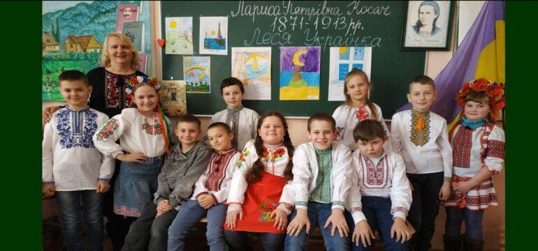 Поезія Лесі Українки устами молодших школярів