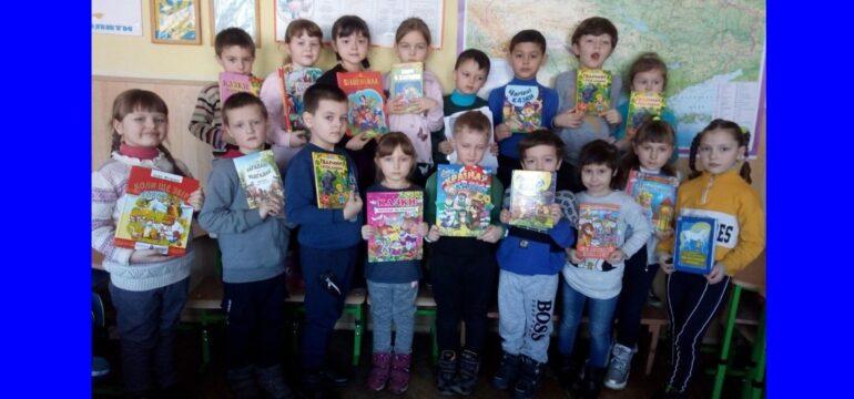Книга – найкращий друг  Приємна несподіванка чекала на учнів 1 – Б класу ЗОШ №3.