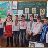 Учні 4-А класу вшанували пам'ять Великого Кобзаря