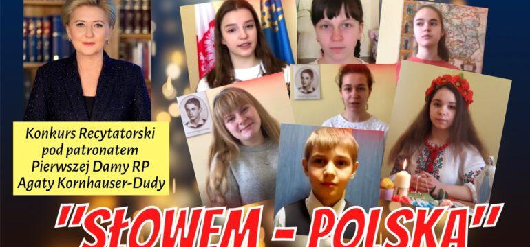 Участь у конкурсі, організованому Канцелярією Президента Польщі
