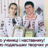Вітаємо з  перемогою у Міжнародному мовно-літературному конкурсі ім.Тараса Шевченка